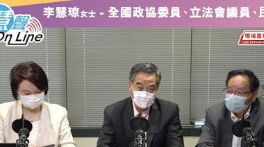 梁振英:香港制度運作愈來愈慢 非批評官員冀痛定思痛 - RTHK