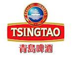 http://www.tsingtao.com.cn
