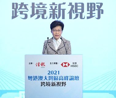 行政長官出席2021粵港澳大灣區高峰論壇發言(只有中文)(附圖/短片)