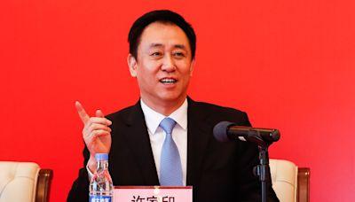 《彭博》指內地要求許家印動用自己財富緩中國恒大(03333)債務