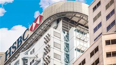 滙豐:香港客戶可如常於海外使用網上及流動理財服務