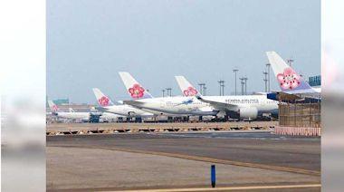 華航機師染疫風暴持續升溫 指揮中心祭「清零2.0」