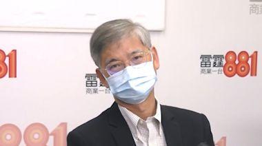 羅致光:調整外傭來港措施 需考慮如何確認已接種疫苗 - RTHK