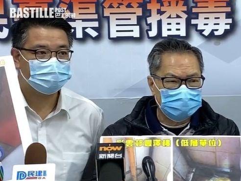7成半受訪九龍東公屋戶憂渠管播毒 促房署加快檢查   政社事
