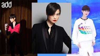 add名人時尚 | 李宇春成為彩妝全球代言人 烈焰紅唇詮釋前衛態度 | 蘋果日報