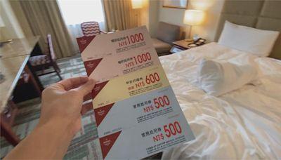 五倍券這樣花最有感 飯店續住一晚免費.換高級套餐