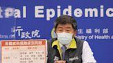 武漢肺炎》全球疫情持續回升!柬埔寨自中低風險國家移除