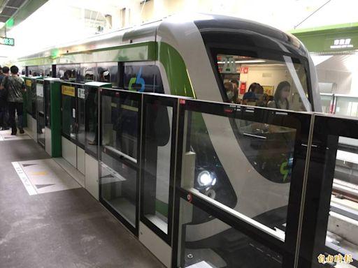中捷綠線25日正式通車 歡迎來聽麋先生、全能女孩溫妮演唱會