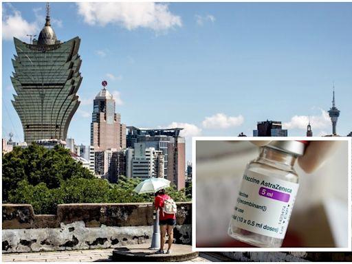 政府暫緩引進阿斯利康疫苗 今年內不供應澳門