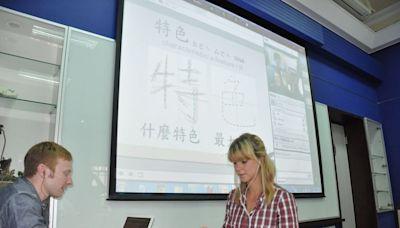 投書:學習華語,不能從公然說謊開始--上報