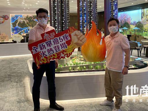 【星凱.堤岸價單】加推4號價單 涉及134伙 折實售價665.6萬元起 - 香港經濟日報 - 地產站 - 新盤消息 - 新盤新聞