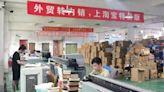 消費、外貿將迎政策利好,哪些個股可望受惠? | 博客文章
