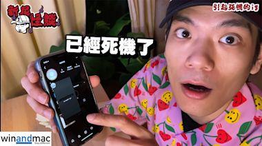 新聞解構:令iPhone死機的Instagram Story限時動態 背後係咪一個恐怖故事?! - winandmac.com