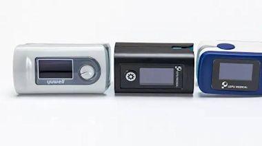 為防「快樂缺氧」奪命 新加坡每戶可免費領血氧機