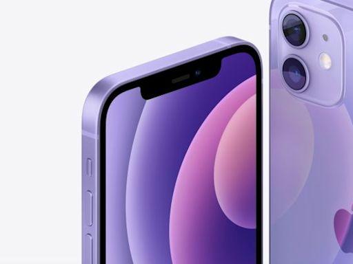 【2021命定色】9款奇摩紫系列質感推薦 iPhone12夢幻紫超夯