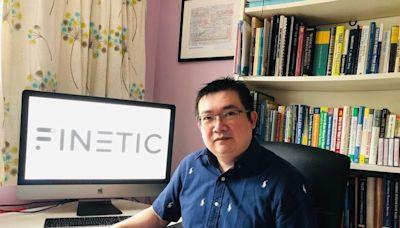 智能選股平台Finetic正式推出自主研發投資分析系統   蕃新聞