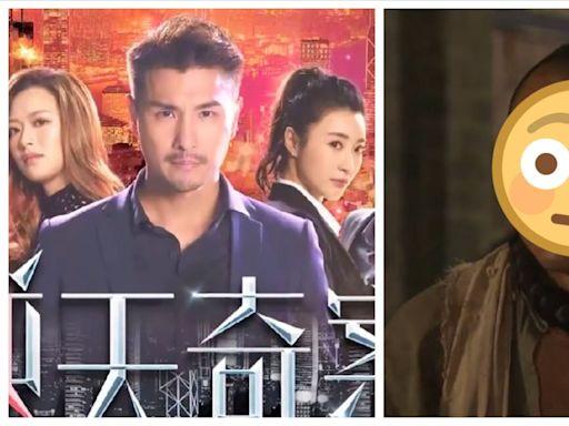 傳陳展鵬年底約滿要求加人工 開價同另一位視帝睇齊遭TVB懲罰