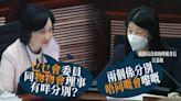 閹割選舉︱改制草案文件有錯漏 中華煤氣變「媒」氣 建制派憂相關機構選委資格受影響 | 蘋果日報