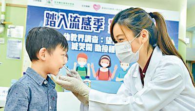 孔繁毅:五至11歲童一兩月後可打針