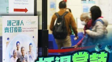 科興疫苗接種第2日人流銳減 市民憂敏感到場查詢