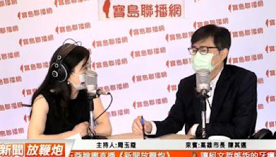 挑戰總統大位?陳其邁:高雄人很恐怖 做不好就把你幹掉│TVBS新聞網
