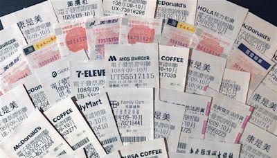 杜絕1元洗發票搏千萬特獎 財部將修法不給獎並追回獎金!