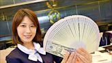 台幣貶0.4分 收28.306元 - 自由財經