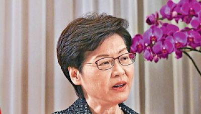 《香港國安法》落實 特首:外國政客「放大」壓制人權