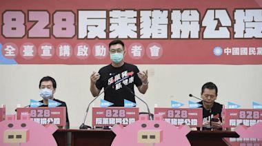 國民黨啟動幹部講習宣講公投 江啟臣:投票率是關鍵