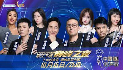 《中國好聲音2021》冠軍之夜歷屆導師回歸,你最想看到誰?