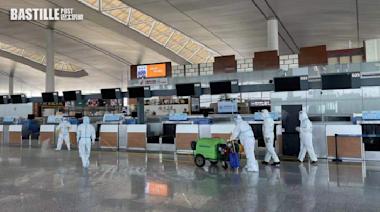 總是國際機場!到底怎麼回事? | 兩岸