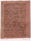 Egyptian language - Wikipedia