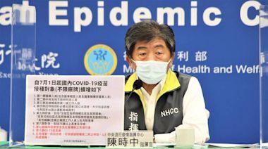 台商爭取比照星越引進中國疫苗 指揮中心:狀況多禁止輸入