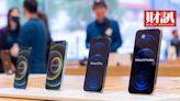 iPhone13九月登場 蘋果打造新挑戰者 立訊步步進逼鴻海 | 財經 | NOWnews今日新聞