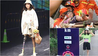 11歲遇汶川地震動了300次手術 24歲殘模戴義肢登上海時裝周