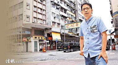 九龍城人細說重建訴求與街坊情誼