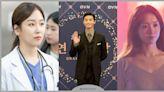 韓劇《青春紀錄》9個客串演員!徐玄振、朴敘俊、李聖經、惠利驚喜現身 | 爆米花小姐 | 妞新聞 niusnews