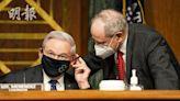 美國參議院提《2021年戰略競爭法案》 抗衡中國全球影響力 (09:23) - 20210409 - 國際