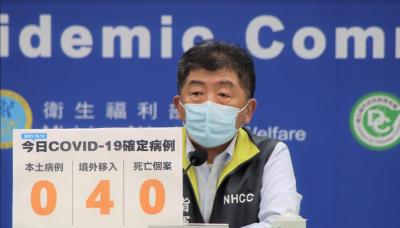 第10、11輪都加開BNT疫苗接種對象 陳時中坦言預約率低