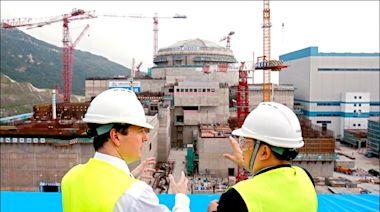 核電廠燃料棒破損 中國認了稱「常見」