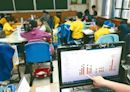 中小學行動載具尚缺1.7萬台 教育部:明年預算優先補足