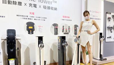 LG 發表全新A9T手持吸塵器!亮點是充電座會自動清灰塵
