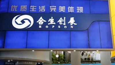 【恒大3333】恒大物業股權交易告吹 合生創展澄清:毋須達成任何先決條件、否認恒大明示或暗示的指控 - 香港經濟日報 - 即時新聞頻道 - 即市財經 - 股市