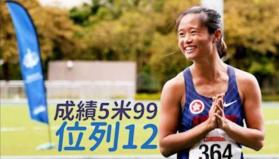 全運會|俞雅欣殺入跳遠決賽 女子4X100米接力港隊初賽止步