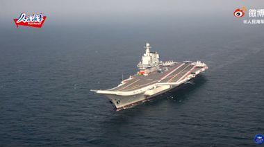 解放軍:航母「山東艦」在南海訓練 今後將常態化進行