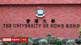 香港大學任命兩名副校長為何引發擔憂質疑
