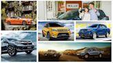 2020 年 7 月購車優惠總整理!買車看這最便宜