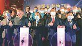 台北音響暨藝術展 早鳥優惠9月底到期 - C8 活動資訊/產業情報 - 20210917 - 工商時報