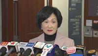 葉劉淑儀:支聯會綱領結束一黨專政違港區國安法