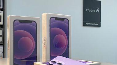 紫色iPhone 12來了!STUDIO A啟動2小時快送到府服務